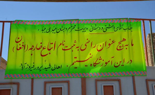 u1_afghan-iran