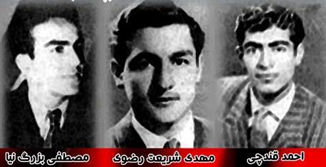 thumbnail_16 AZAR