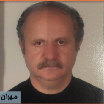 Mehran-Raoof
