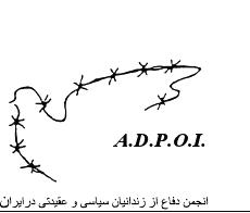 adopi